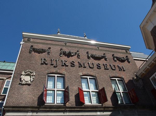 Rijskmuseum