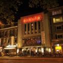 Les meilleurs spectacles à Amsterdam